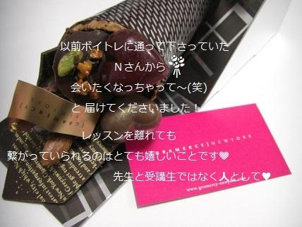 ショコラブーケ.jpg