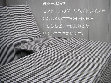 ダンボール箱.jpg