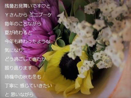 ミニブーケ.jpg