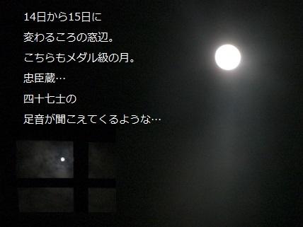 メダル月.jpg