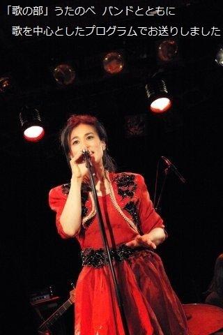 歌の部2012.10.22.jpg