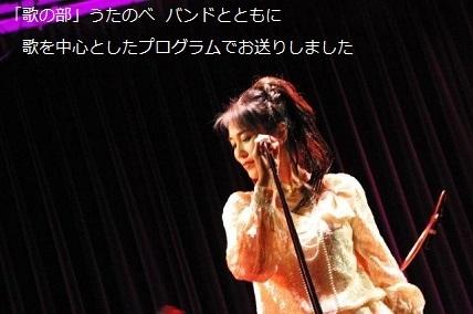 歌の部2013.2.11.jpg