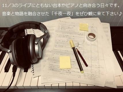 11/3ライブ.jpg